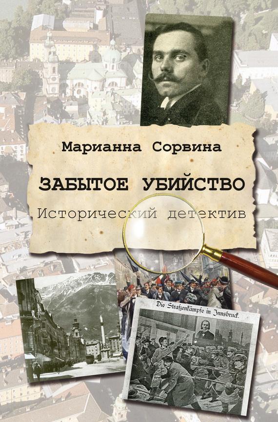 Читающий мысли 1 сезон на русском языке