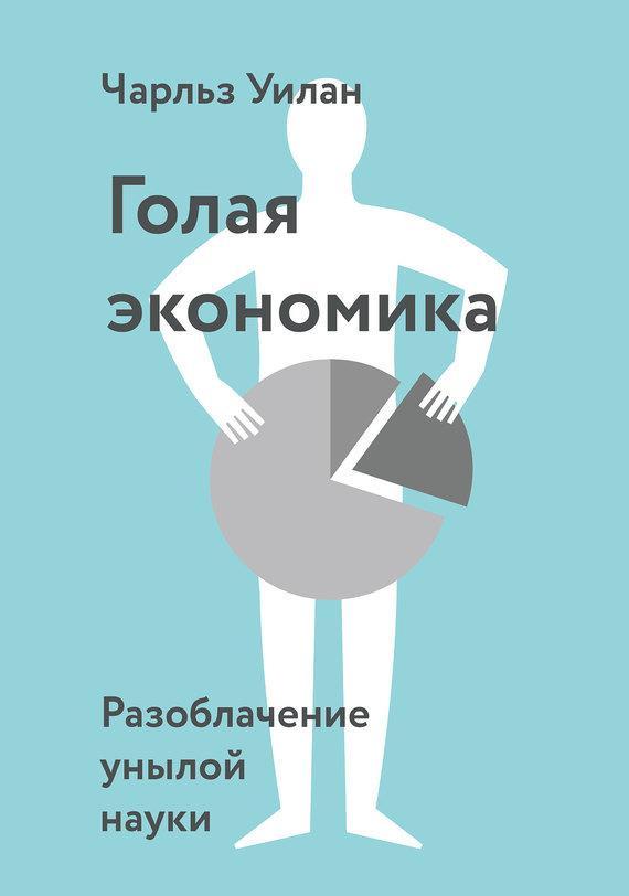 Книги по саморазвитию скачать торрент