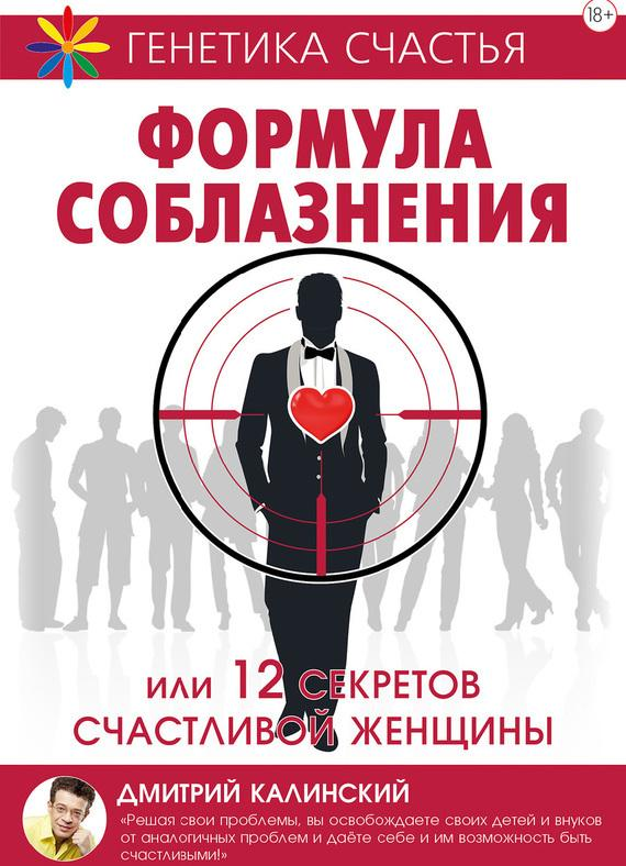 Дмитрий петров книги скачать бесплатно fb2