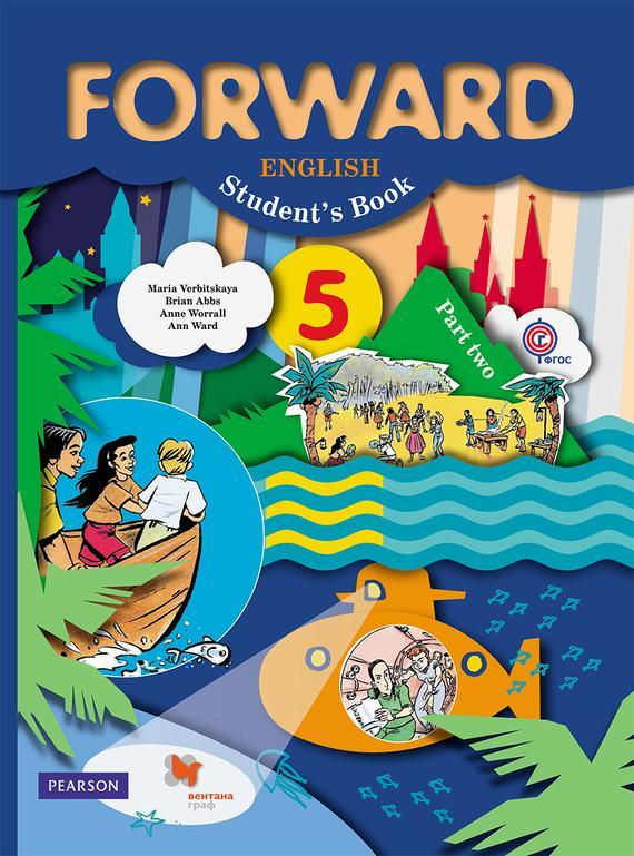 Forward english student s book 10 гдз - закачан свежий дистрибутив