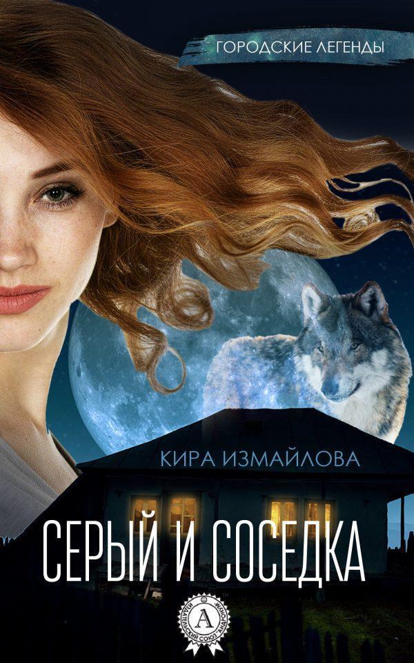 Скачать фильм соседка / the girl next door (2004) mp4, 3gp, avi на.