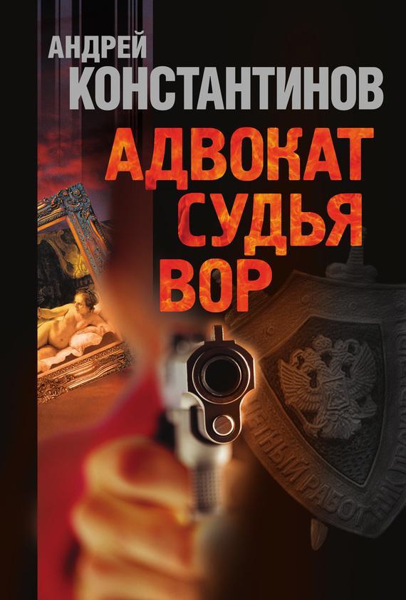 Сборник электронных книг торрент скачать бесплатно
