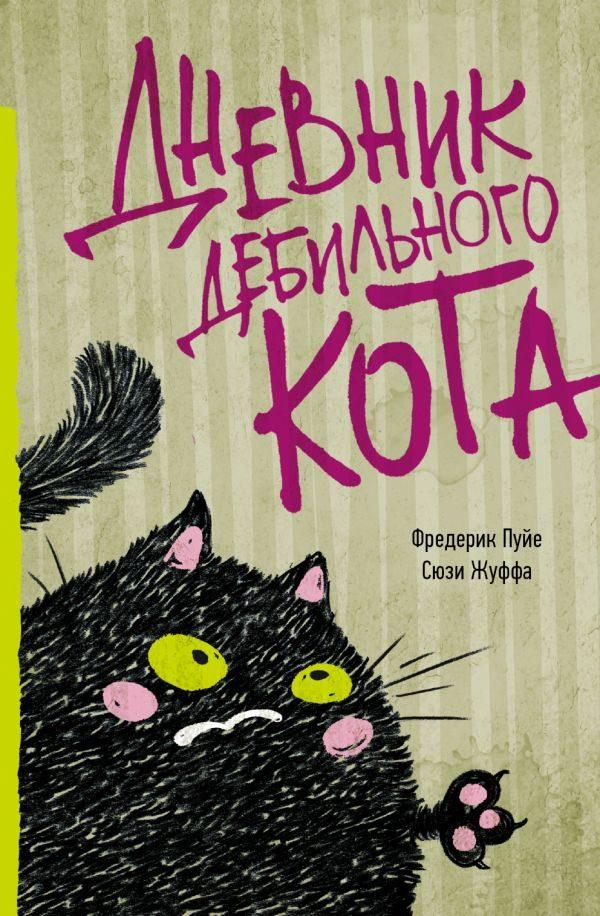 Котов алексей книги скачать бесплатно