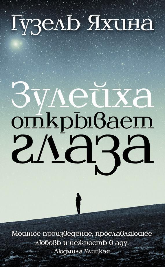 Мураками книги скачать бесплатно fb2 через торрент