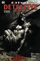 Бэтмен. Detective Comics: Разговор за двоих