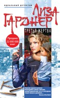 15822421.cover