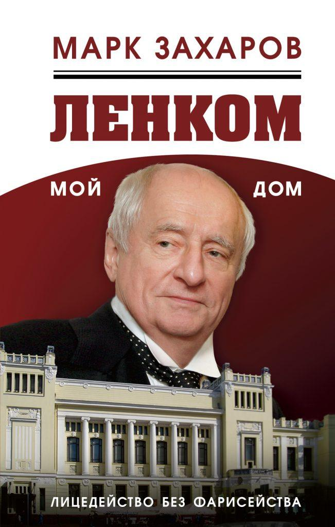 ebook the treason and