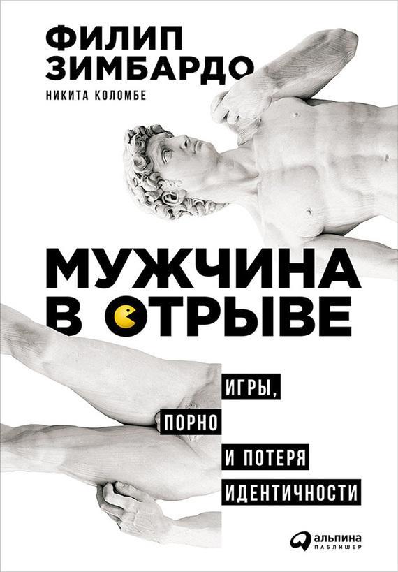drevnerusskoe-porno-onlayn-russkaya-porno-video-za-dolgi