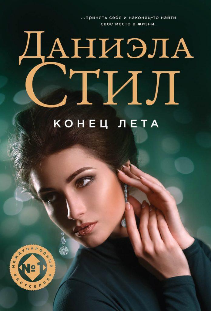 цветы самые интересные книги россии прототипа было, для
