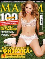 Maxim 12