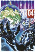 One-Punch Man 04