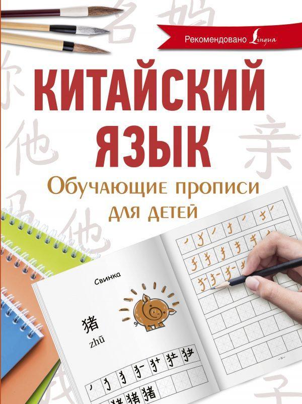 Уголовный Кодекс Российской Федерации на 1 марта 2019 года