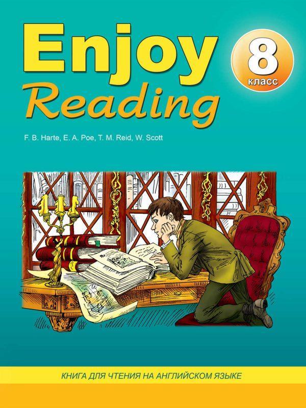 Enjoy Reading. Книга для чтения на английском языке. 8 класс
