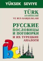 Turk atasozleri ve rus karsiliklari / Русские пословицы и поговорки и их турецкие аналоги