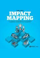Impact mapping: Как повысить эффективность программных продуктов и проектов по их разработке