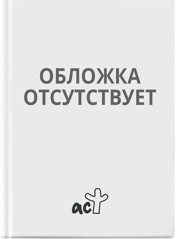 Машина Времени. К 50-летию группы. Юбилейный альбом