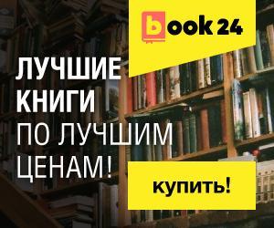 """""""Лучшие"""