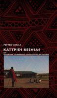 Kättpidi Keenias