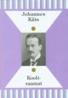 Kooli-raamat