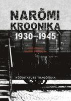 Narõmi kroonika 1930-1945. Küüditatute tragöödia