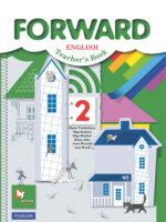 Английский язык. Книга для учителя с ключами. 2 класс
